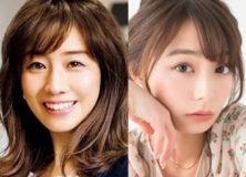 【画像あり】田中みな実VS宇垣美里 美ボディ対決が凄い!