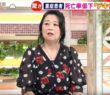 <岡田晴恵教授>『モーニングショー』の発言が物議に! 「無責任すぎる」