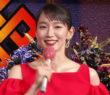 【動画あり】吉岡里帆さん レコード大賞で目立つ為にダンスして批判殺到w
