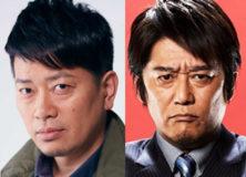 宮迫博之 VS 坂上忍「バイキングを全否定」発言で遺恨に発展か!