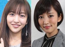 板野友美VS夏菜 顔が激変したキッカケがヤバい!