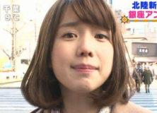 テレ朝「弘中綾香アナ」酒を飲んだ弘中アナがヤバすぎる!