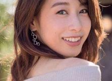 【画像あり】加藤綾子アナ ショートカット姿が可愛い過ぎると話題に!!