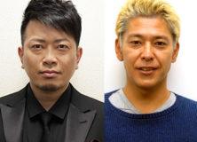 【衝撃】宮迫博之&田村亮「ノーギャラ」釈明崩れ、スポンサーが追放決断