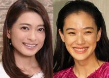 嫁が美人すぎてうらやましい芸人ランキング 2位 山里亮太、3位 藤井隆 1位は?